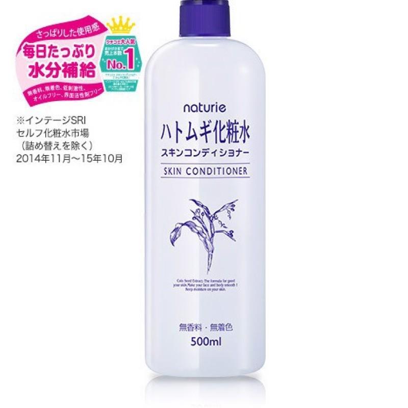 Nước Hoa Hồng Dưỡng Ẩm, Trắng Da Ý Dĩ Naturie Skin Conditioner 500ML – Nhật bản frorence86 Store giá rẻ