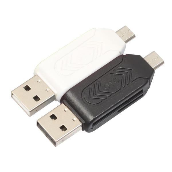 2 Đầu Đọc Thẻ Nhớ 2 Trọng 1 USB OTG Dành Cho Máy Tính And Điện Thoại Thông Minh- quốc Tế