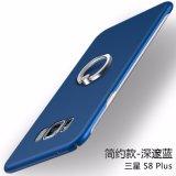 Bán 360 Cai Full Bady Bảo Vệ Nắp Lưng Co Nhẫn Ốp Lưng Danh Cho Samsung Galaxy Samsung Galaxy S8 Plus Xanh Dương Quốc Tế Trung Quốc