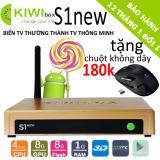 Giá Bán Android Box Kiwi S1 New 2018 Tặng Chuột Quang 180K Kiwibox Thái Nguyên