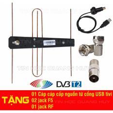 Hình ảnh Anten Bas T2 cho tivi tích hợp DVB T2 tặng cáp nguồn, jack