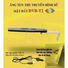 Hình ảnh Anten khuếch đại cho tivi có DVB T2 hoặc đầu thu DVB T2 + tặng dây cấp nguồn 5V