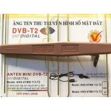 Giá Bán Anten Mini Kts Gắn Trong Nha Co Mạch Khuyếch Đại 15M Day Mới Nhất