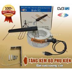 Anten tivi tích hợp DVB T2 + cáp tín hiệu 15m + cáp nguồn 5v tặng kèm bộ phụ kiện bắt vào tường, cột