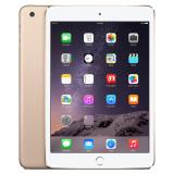 Giá Bán Apple Ipad Mini 3 4G 16Gb Vang Hang Nhập Khẩu Trực Tuyến Đồng Tháp