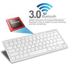 Hình ảnh Bàn phím không dây bluetooth cho Iphone, Ipad, Samsung, Smartphone (Trắng)