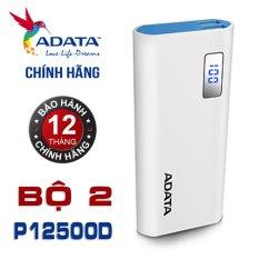Bán Bộ 2 Pin Sạc Dự Phong 12500Mah Adata P12500D Trắng Hang Phan Phối Chinh Thức Rẻ Hồ Chí Minh