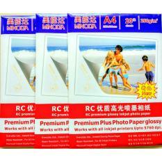 Hình ảnh Bộ 3 xấp giấy ảnh RC kháng nước Minota -KIm Mai 260g 1 mặt bóng (glossy) A4 20 tờ/xấp(Trắng)