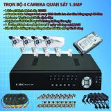 Bộ 4 Camera Ahd 1 3Mp Gắn Ngoai Trời Nha Xưởng Tặng 1 Năm Ten Miền Hồ Chí Minh Chiết Khấu