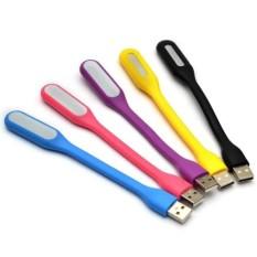 Hình ảnh Bộ 4 đèn LED USB siêu sáng cắm nguồn usb (màu ngẫu nhiên)