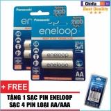 Cửa Hàng Bộ 4 Pin Sạc Aa Panasonic Eneloop 1900 Mah Bộ Sạc 4 Pin Aaa Aa Co Them 2 Pin Aa 1900 Mah Rẻ Nhất