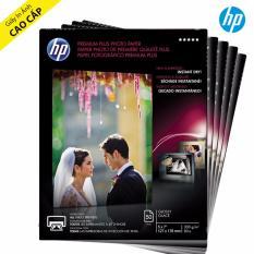 Bộ 5 Xấp Giấy In Ảnh HP Premium Plus Glossy 13 x 18cm 300g 50 Tờ x 5 - Hàng Nhập Khẩu