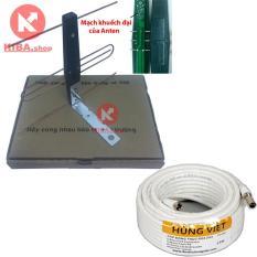 Hình ảnh Bộ Anten có mạch khuếch đại Dunals kèm 15M dây cáp Hùng Việt