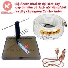 Hình ảnh Bộ Anten khuếch đại DUNALS + 15M dây cáp Hùng Việt + dây cấp nguồn 5V cho Anten