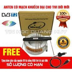 Hình ảnh Bộ anten mini khuếch đại thu sóng DVB T2 + 15m dây tặng kèm cáp cấp nguồn 5V dùng cho tivi tích hợp