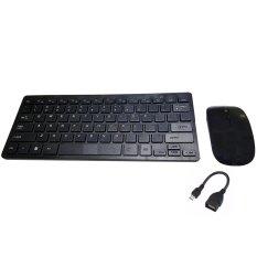 Bộ bàn phím chuột dành cho điện thoại Androi và cáp OTG ( đen)