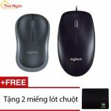 Bộ Chuột Logitech B175 Va Chuột Logitech B100 Đen Tặng 2 Lot Chuột Hang Phan Phối Chinh Thức Mới Nhất
