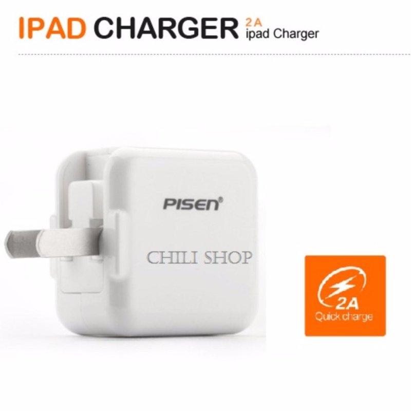 Bộ củ cốc cáp sạc iPad 1/ 2/ 3/ 4 Pisen 5V- 2A