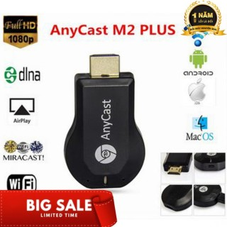 Bộ thu phát hdmi không dây - Kết nối điện thoại với tivi Anycat chất lượng, Bảo hành uy tín 1 đổi 1 bởi SMART TECH thumbnail