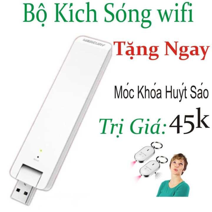 Bộ kích sóng Wifi Mercury MW301RE - Hàng chất lượng loại 1 + Tặng Móc khóa huyết sáo