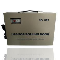 Hình ảnh Bộ lưu điện cửa cuốn Apollo 1000VA, APL1000