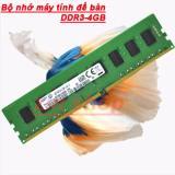 Giá Bán Rẻ Nhất Bộ Nhớ Ram May Tinh Để Ban Ddr3 Dung Lượng 4Gb Buss 1600Mhz