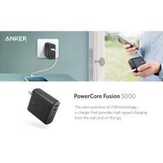Bộ sạc ANKER PowerCore Fusion 5.000 mAh 2 trong 1 (đen)