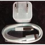 Bộ Sạc cục và dây sạc chuyên dụng iphone 5-5s-6  (Trắng) - Hàng Linh Kiện