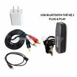 Bán Bộ Thiết Bị Bluetooth Thế Hệ 2 Plug Play Gamoshop 5In1 Tạo Bluetooth Cho Dan Am Thanh Rẻ