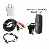 Chiết Khấu Sản Phẩm Bộ Thiết Bị Tạo Bluetooth Cho Dan Am Thanh Bluetooth Thế Hệ 2 Plug Play Gamoshop 5In1 Đen Phối Trắng