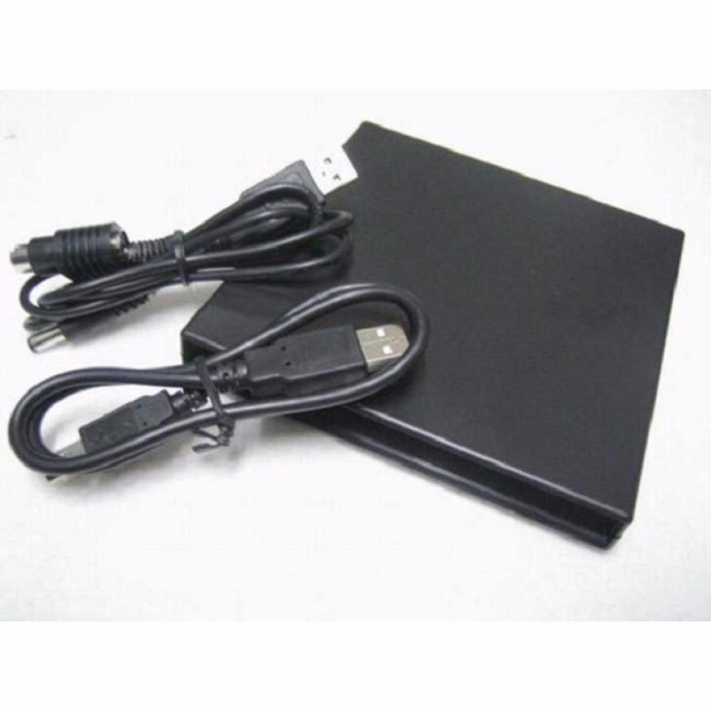 Box Chuyển Dvd Laptop Thành Dvd Di Động L1