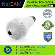 Camera Ip Wifi BÓng ĐÈn Quay ToÀn CẢnh 360 ĐỘ Netcam B2l Fullhd 1080 (2.0mp) (trắng) By Hava.