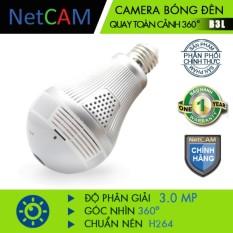 Giá Bán Camera Bong Đen Quay Toan Cảnh 360 Độ Netcam B3L 3 0Mp Nguyên