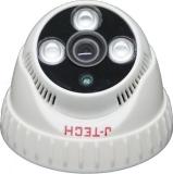 Giá Bán Rẻ Nhất Camera Giam Sat Ahd J Tech Ahd3206 1280X720P 1Mp Trắng