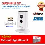 Bán Mua Trực Tuyến Camera Ip Khong Day Dahua Ipc C15P 1 3Megapixel Tặng Thẻ Nhớ 16G