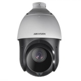 Chiết Khấu Camera Ip Speed Dome Hikvision Ds 2De4220Iw De Hồng Ngoại 100M 2Mp Hikvision