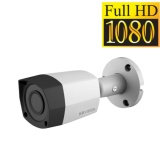 Ôn Tập Camera Ngoai Trời 4In1 Kb Vision Kx 2001S4 Độ Phan Giải 2 Mp 1920X1080 Kbvision Trong Hồ Chí Minh