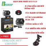 Mua Camera Thể Thao Eken H9R 4K Ultra Hd Wifi Co Remote Phien Bản Mới Nhất 4 Tặng Cốc Hut 7Cm Bảo Hanh 12 Thang Eken Rẻ