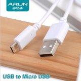 Cáp sạc điện thoại Arun Micro USB