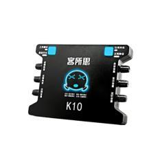 Bán Card Sound Hat Karaoke Cắm Ngoai Xox K10 Xox Trực Tuyến