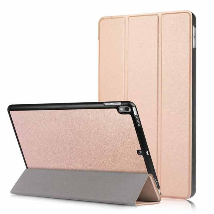 Ốp Bảo Vệ Tay với Tự Động Ngủ Đánh Thức Chức Năng cho 10.5 inch Apple iPad Pro Mới Phát Hành năm 2017 phụ kiện Vàng-quốc tế