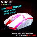 Bán Chuột Chơi Game New4All Xsun Xs80 Trắng Xanh Xsuni Trong Hồ Chí Minh