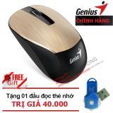 Ôn Tập Chuột Genius Nx 7015 Wireless Vang Hang Phan Phối Chinh Thức Tặng Đầu Đọc Thẻ Nhớ Micro Pt Genius