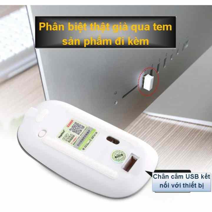 Chuột không dây pin sạc Inphic P-M1