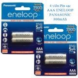 Mã Khuyến Mại Combo 4 Vien Pin Sạc Aaa Panasonic Eneloop 800 Mah Bk 4Mcce Rẻ