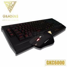 Combo bàn phím và chuột game thủ cao cấp Gamdias Ares GKC6000 2500 DPI