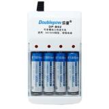 Combo sạc DP-B02 và 4 pin sạc AA Doublepow 1200mAh Cam Kết Dung Lượng Thật