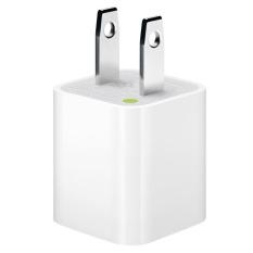 Hình ảnh Cốc sạc cho IPhone 5/5s Apple Adapter-IPhone-5s