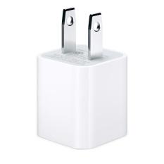 Giá Bán Củ Sạc Iphone Apple Trắng Apple Nguyên