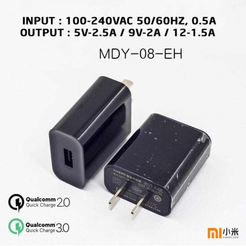 Củ sạc nhanh Quick Charge 3.0 Xiaomi MDY-08-EH - Hàng Nhập Khẩu